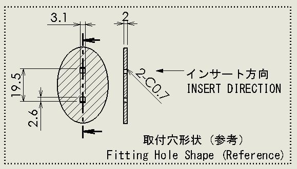 スナップフィット型の図面3